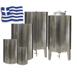Ελληνικές