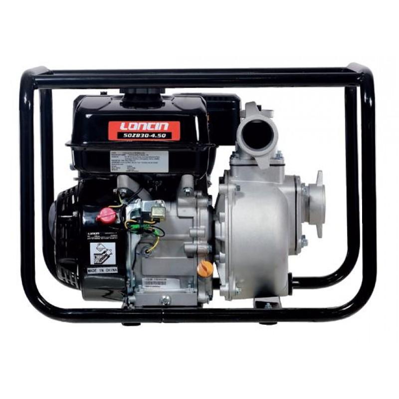 Αντλία νερού επιφανείας βενζίνης αλουμινίου LC 80