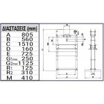 Πρέσα υδραυλική βαρέως τύπου 20ton. EXPRESS (60660)